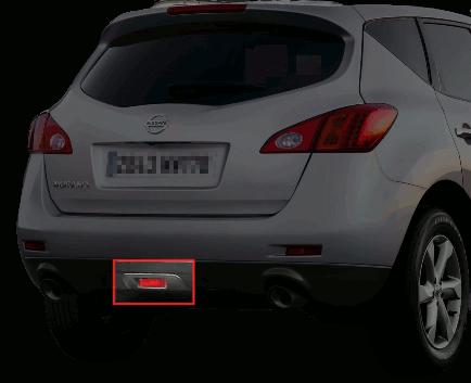 Installing rear fog light on Nissan Murano
